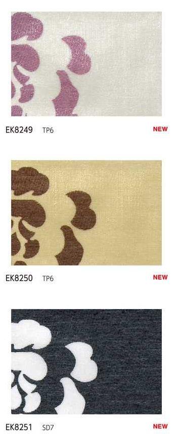 サンゲツ EK8249