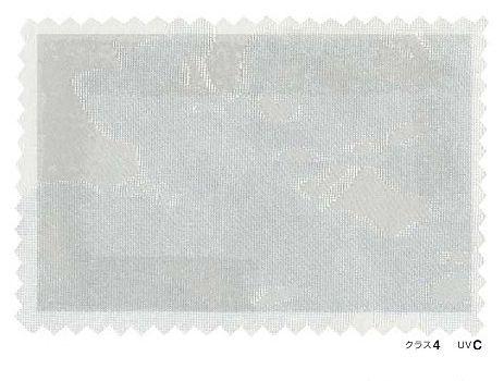スミノエ U-4083