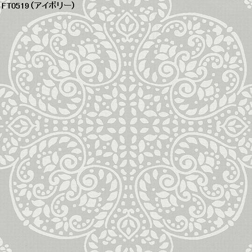 川島織物セルコン FT0520