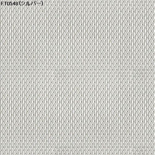 川島織物セルコン FT0549
