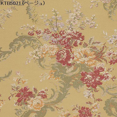 リヨン織物美術館 KTB5070