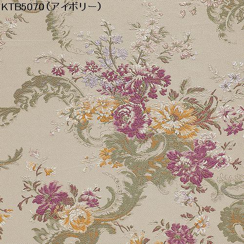 リヨン織物美術館 KTB5071