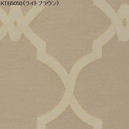 東リ KTB5049
