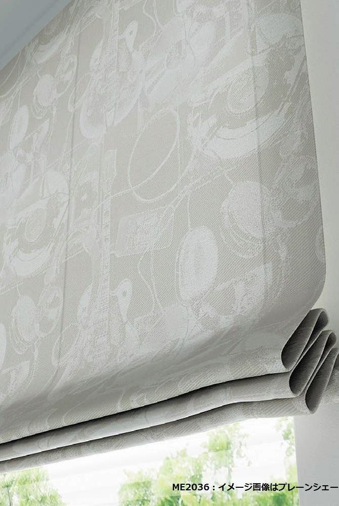 川島織物セルコン  ME2035