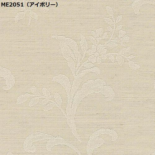川島織物セルコン  ME2051