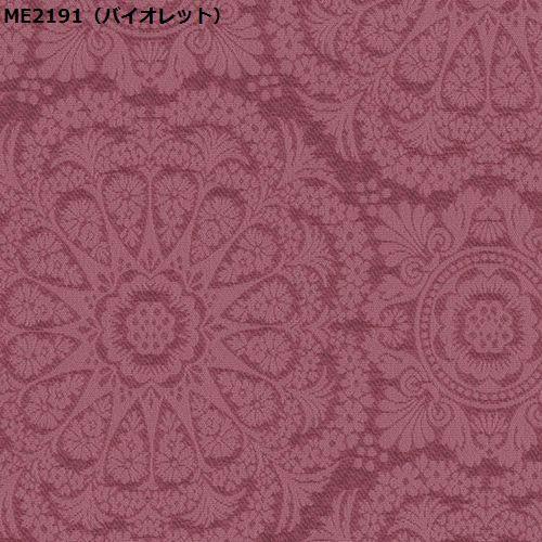川島織物セルコン ME2191