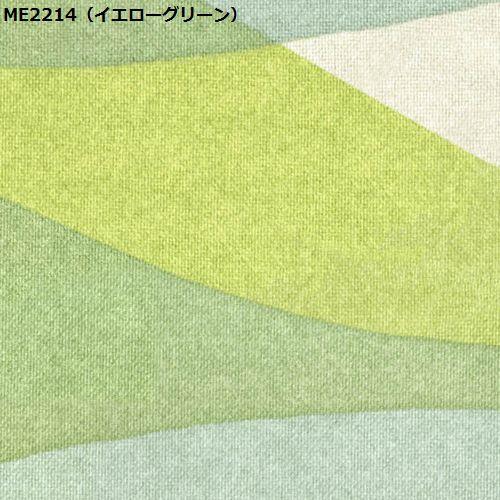 川島織物セルコン ME2214