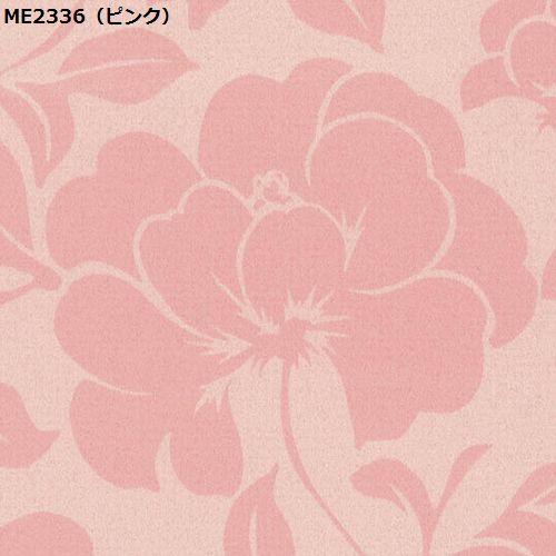 川島織物セルコン ME2336