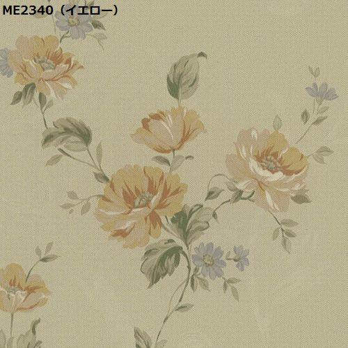 川島織物セルコン ME2341