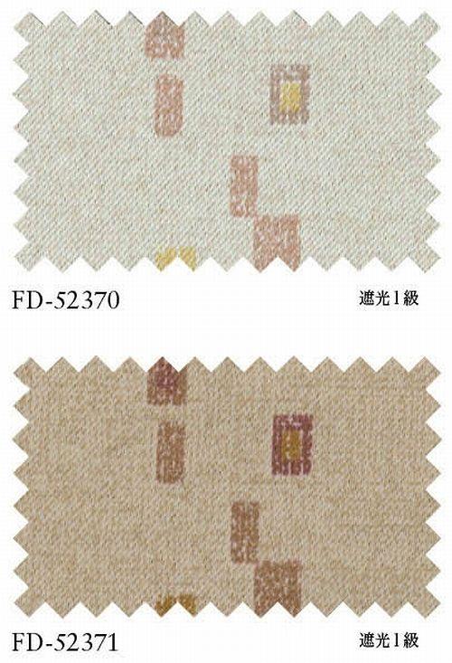 リリカラ FD52370