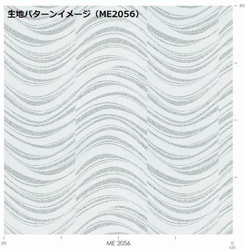 川島織物セルコン  ME2056
