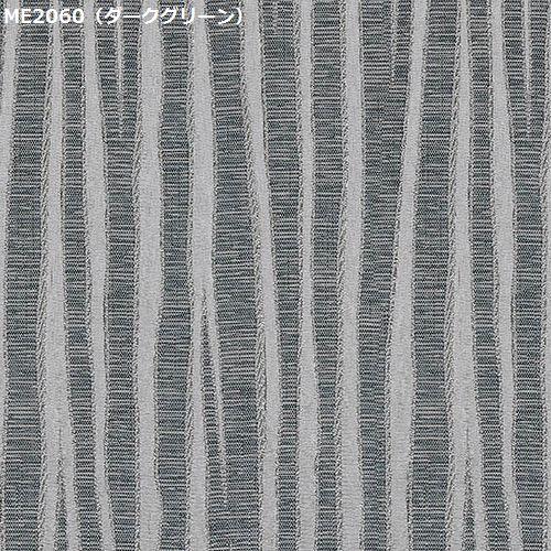 川島織物セルコン  ME2059