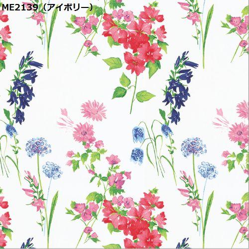 川島織物セルコン  ME2139