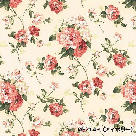 川島織物セルコン  ME2143