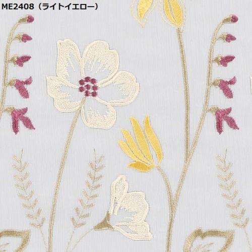 川島織物セルコン ME2408