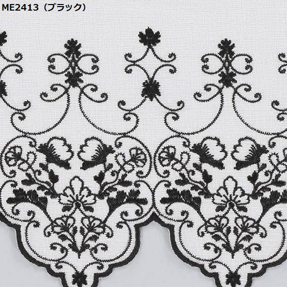 川島織物セルコン ME2414