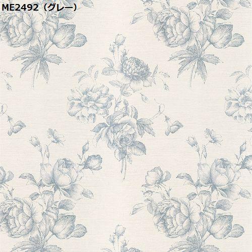 川島織物セルコン ME2491