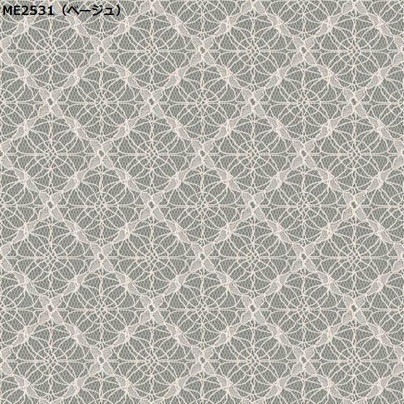 川島織物セルコン ME2531