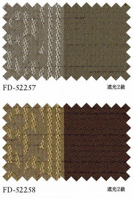 リリカラ FD52257