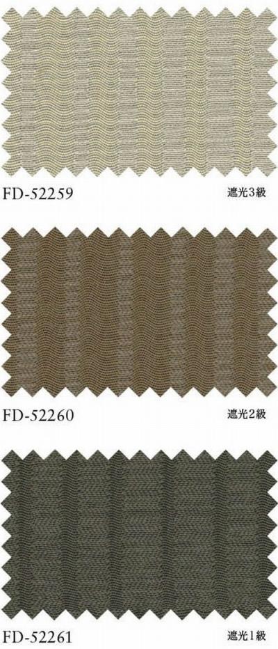 リリカラ FD52259