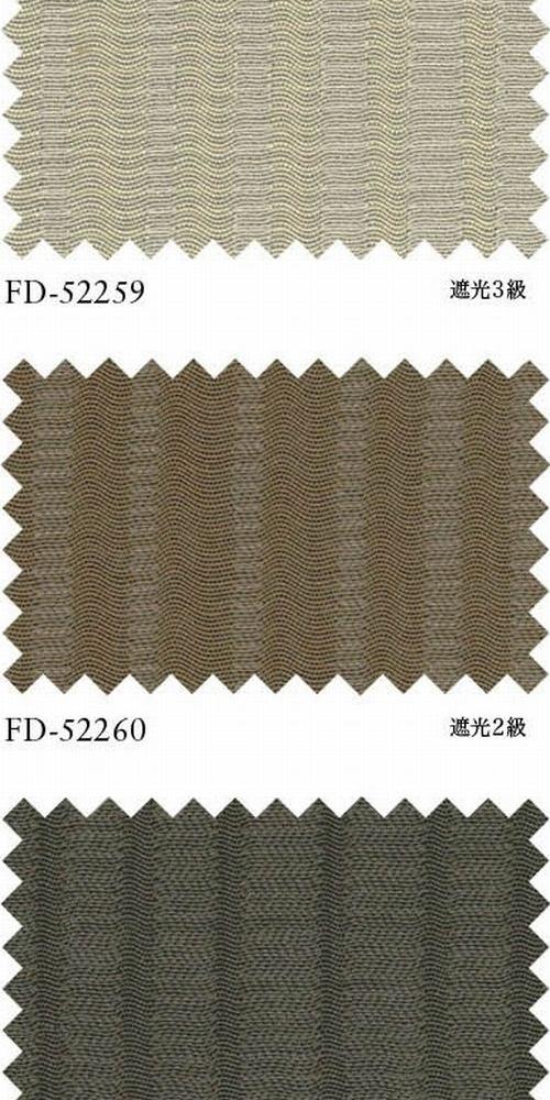 リリカラ FD52260