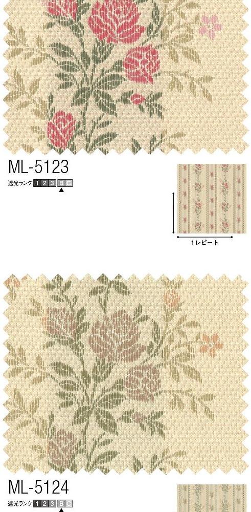 シンコール ML5123