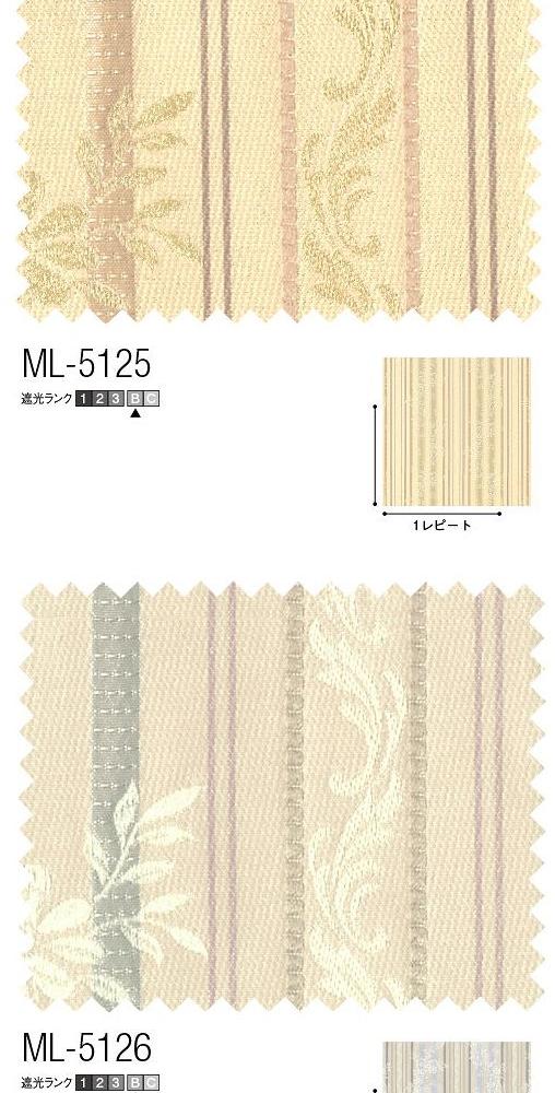 シンコール ML5126