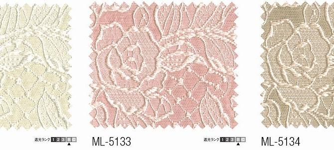 シンコール ML5133