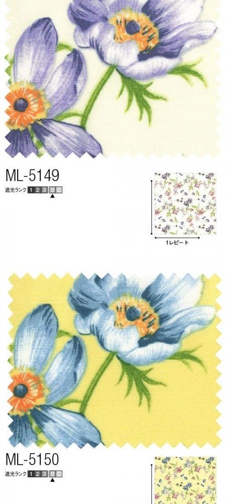 シンコール ML5150