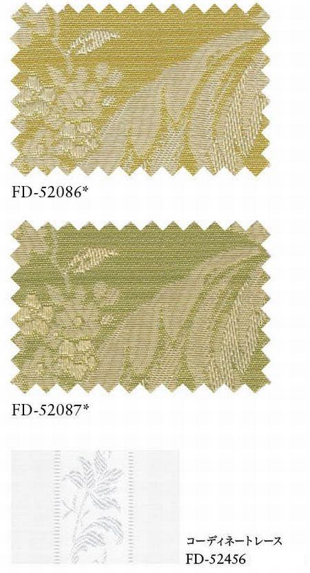 リリカラ FD52086