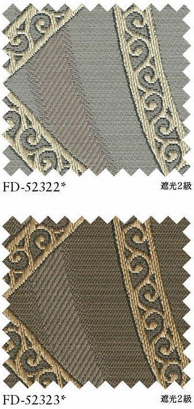 リリカラ FD52323