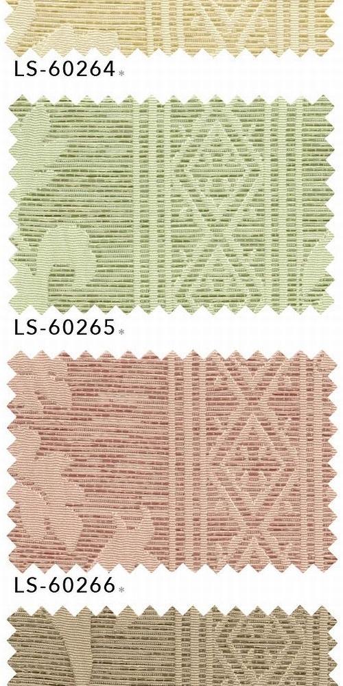 リリカラ LS60265