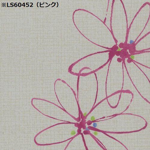 リリカラ LS60451