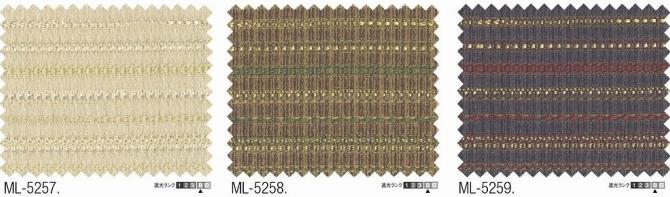 シンコール ML5257