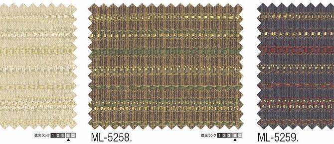 シンコール ML5259