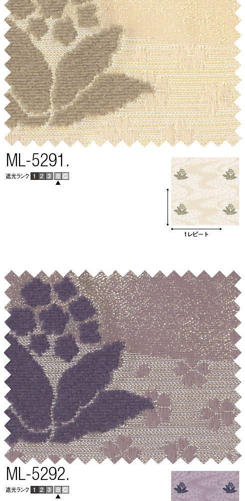 シンコール ML5292