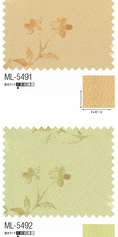 シンコール ML5491