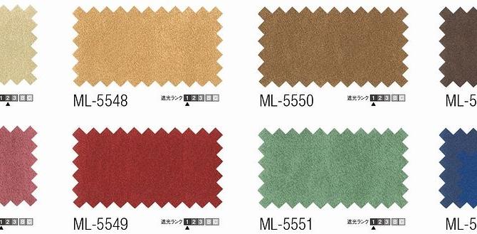 シンコール ML5549