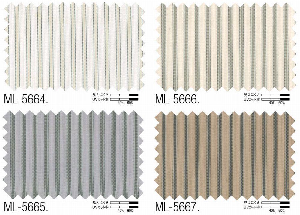 シンコール ML5667