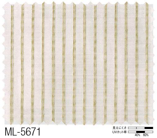 シンコール ML5671