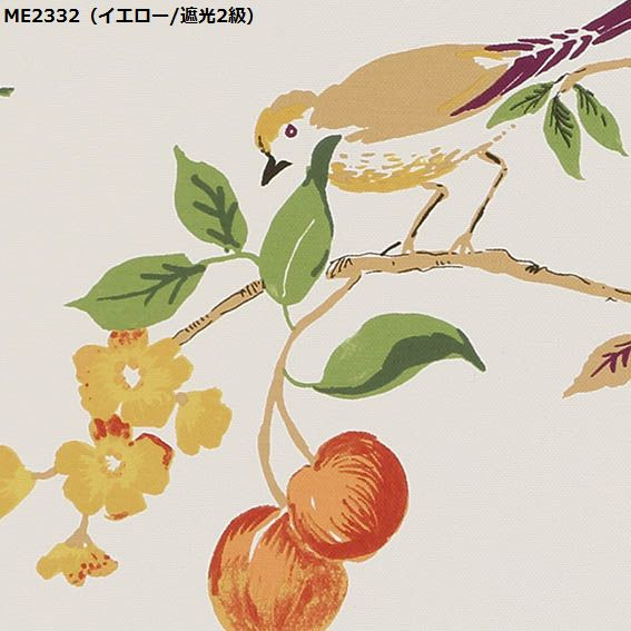 川島織物セルコン ME2331