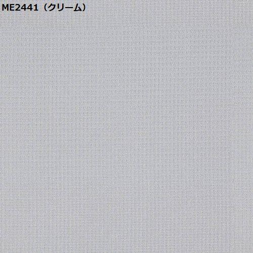 川島織物セルコン ME2442