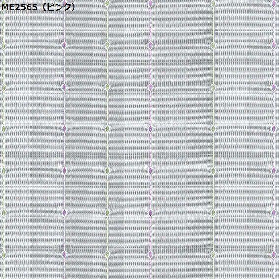 川島織物セルコン ME2565