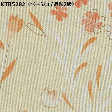 蓄光カーテン KTB5282