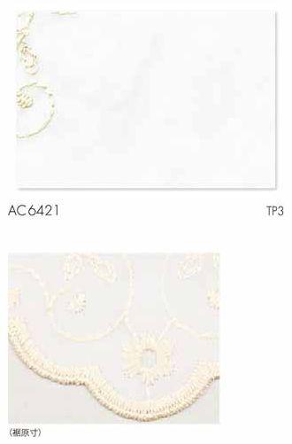 サンゲツ AC6421