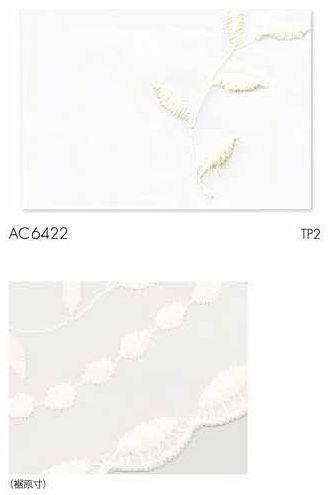 サンゲツ AC6422
