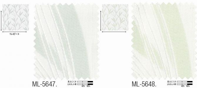シンコール ML5647