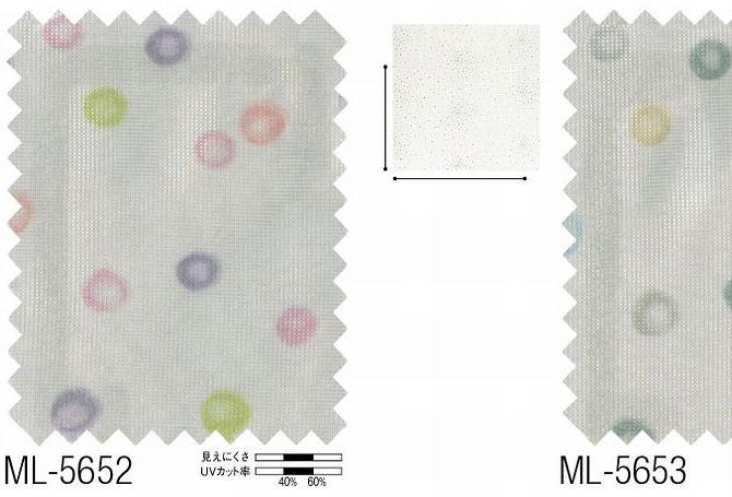 シンコール ML5653