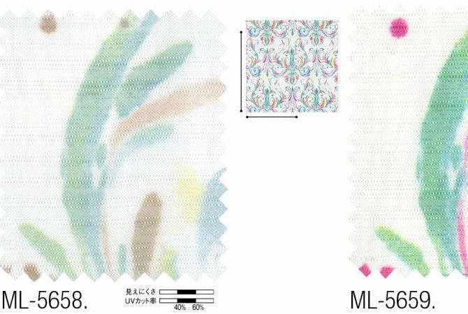 シンコール ML5659