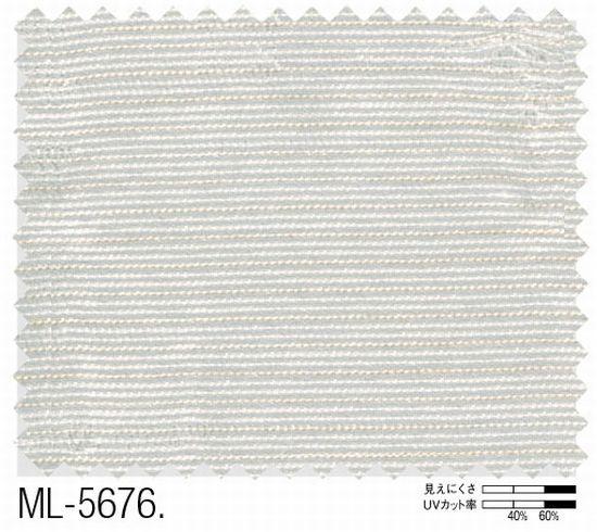 シンコール ML5676